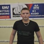 Дима Комков - Всех с Новым Годом