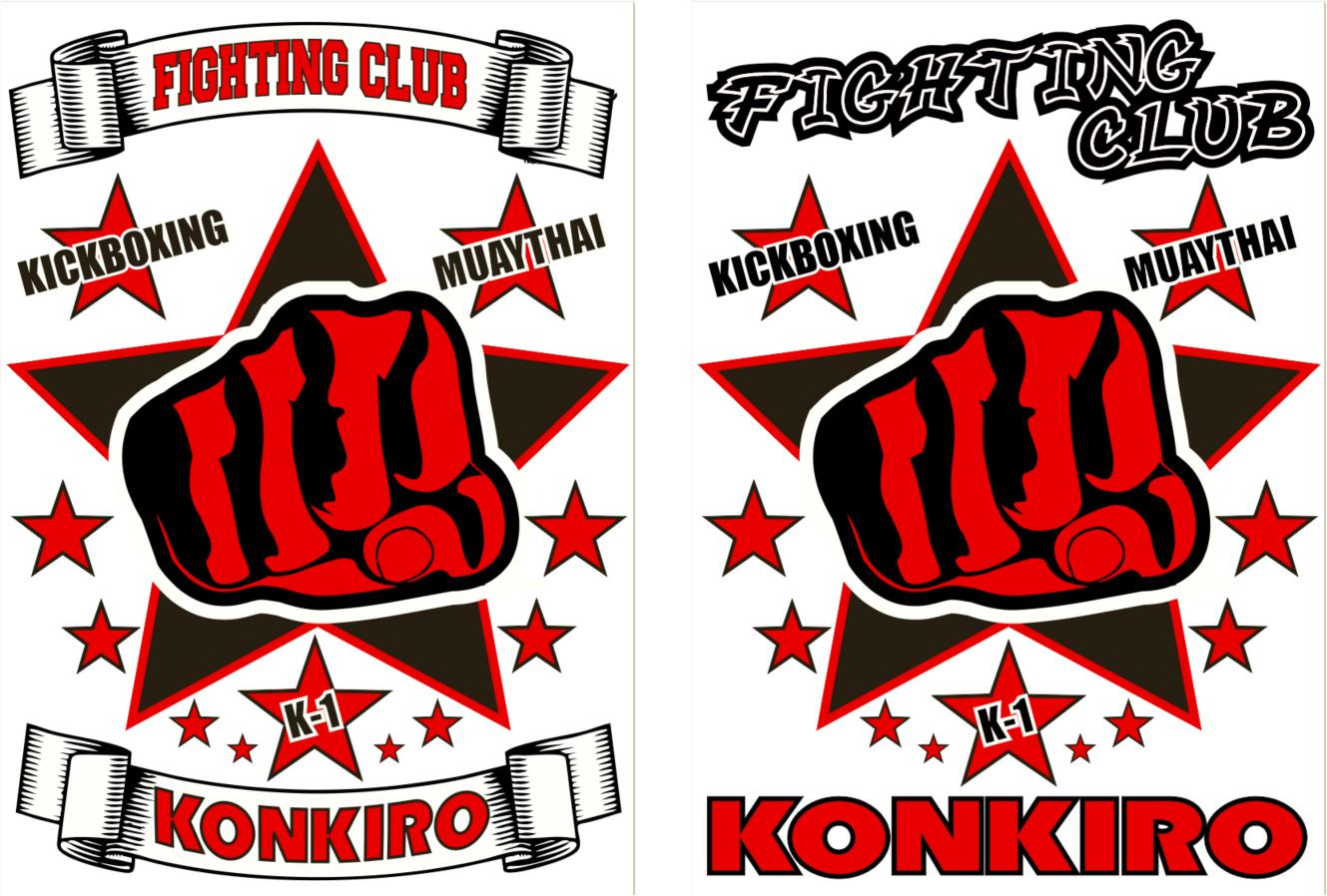 Konkiro3